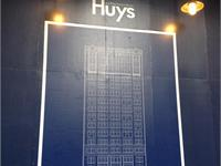 Exterior photo of Huys 404 Park Avenue South