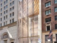 Exterior photo of 111 West 57th Street