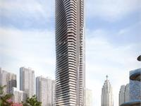 Exterior photo of The Prestige Condos at Pinnacle One Yonge