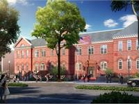 Exterior photo of Grimke School Redevelopment